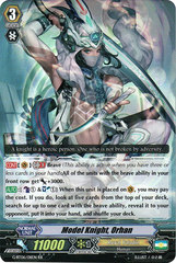 Model Knight, Orhan - G-BT06/011EN - RR