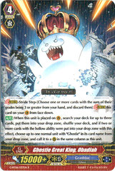 Ghostie Great King, Obadiah - G-BT06/037EN - R