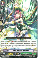 Pure Maiden, Katrina - G-BT06/043EN - R