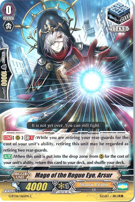Mage of the Rogue Eye, Alsur - G-BT06/065 - C