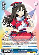 Rin Shibuya - IMC/W41-E078 - RR