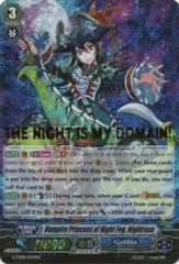 Vampire Princess of Night Fog, Nightrose - G-TD08/004EN - GR Stamped