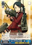 KC/S25-144 U Mikuma 2nd Mogami-class Heavy Destroyer
