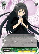 For Madoka Homura - MM/W35-026 - RR
