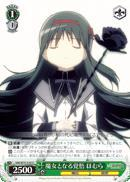 Homura Determination to Become a Witch - MM/W35-039 - U