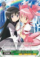Homura & Madoka Two Are Best Friends - MM/W35-046 - C