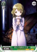 Hitomi Feeling in Love - MM/W35-055 - C