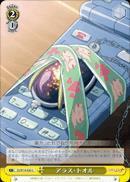 Alast Tooru - SS/W14-026 - U