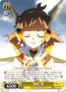 Superb Song Hibiki - SG/W27-007 - R