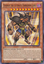 Exodius the Ultimate Forbidden Lord - MIL1-EN007 - Common - 1st Edition