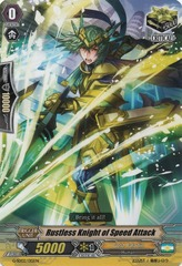 Rustless Knight of Speed Attack - G-SD02/015EN