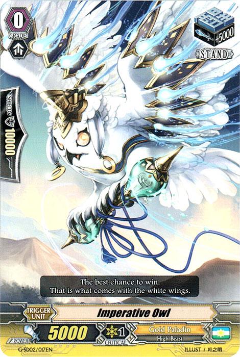 Imperative Owl - G-SD02/017EN
