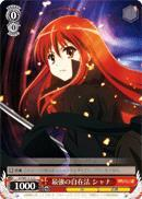 Shana Strongest Powers of Unrestraint - SS/WE15-13 - C