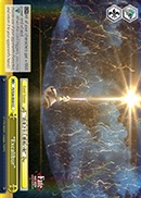 Excalibur - FS/S36-E030 - CC