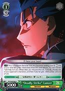 Deadly Strike Lancer - FS/S36-E036 - U