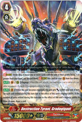 Destruction Tyrant, Gradogigant - G-FC03/015 - RRR on Channel Fireball