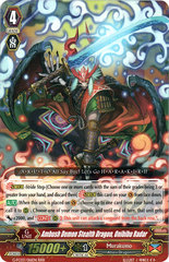 Ambush Demon Stealth Dragon, Onibibu Radar - G-FC03/016 - RRR on Channel Fireball