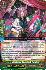 Chainsaw Megatrick, Furnival - G-FC03/041 - RR on Channel Fireball
