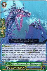 Eclipse Dragonhulk, Deep Corpse Dragon - G-FC03/043 - RR on Channel Fireball