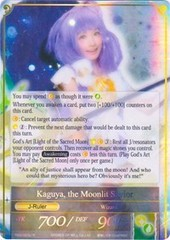 Friend from Another World, Kaguya // Kaguya, the Moonlit Savior - TMS-003 - R  // TMS-003J - R - Cosplay