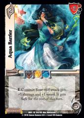 Aqua Barrier - 64