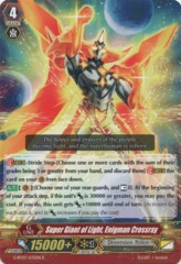 Super Giant of Light, Enigman Crossray - G-BT07/035EN - R