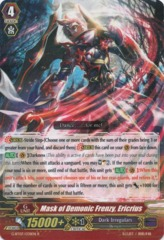 Mask of Demonic Frenzy, Ericrius - G-BT07/038EN - R
