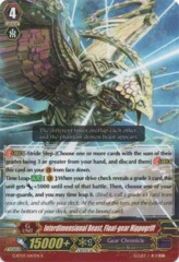 Interdimensional Beast, Float-gear Hippogriff - G-BT07/043EN - R