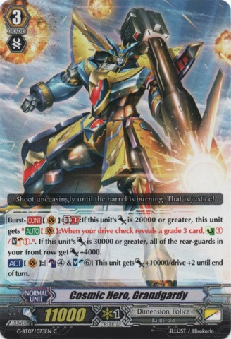 Cosmic Hero, Grandgardy - G-BT07/073EN - C