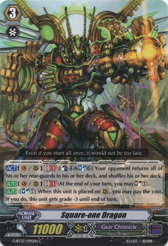 MAGICAL INSPECTOR TOLBE CARDFIGHT VANGUARD CARD G-BT07//080EN C