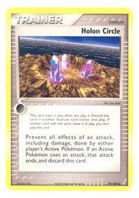 Holon Circle - 79/100 - Uncommon