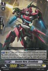 Cosmic Hero, Grandlady - PR/0252EN - PR