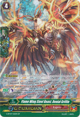 Flame Wing Steel Beast, Denial Griffin - G-BT07/S21EN - SP