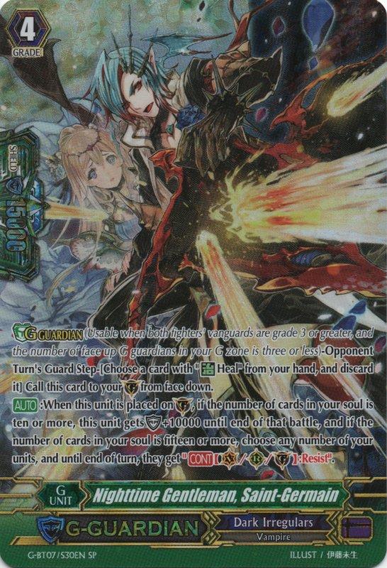 Cardfight G-BT07//038EN Ericrius R Mask of Demonic Frenzy