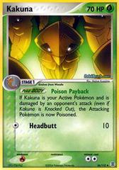 Kakuna - 36/112 - Uncommon on Channel Fireball