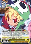 DG/EN-S03-E020 C Special Assassination Task Force Leader, Emizel