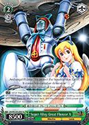 Super Alloy Great Flonzor X - DG/EN-S03-E057 - U