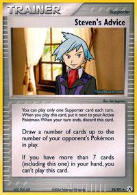 Pokemon Ex Hidden Legends Common #64//101 Machop