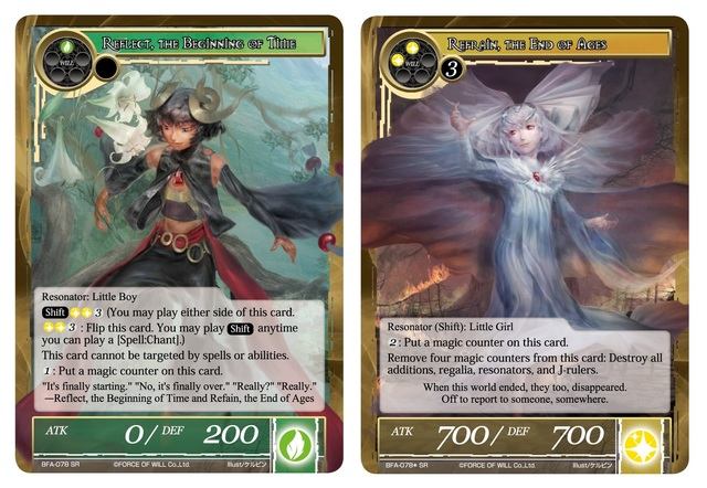 Reflect, the Beginning of Time // Refrain, the End of Ages - BFA-078 - R - Full Art