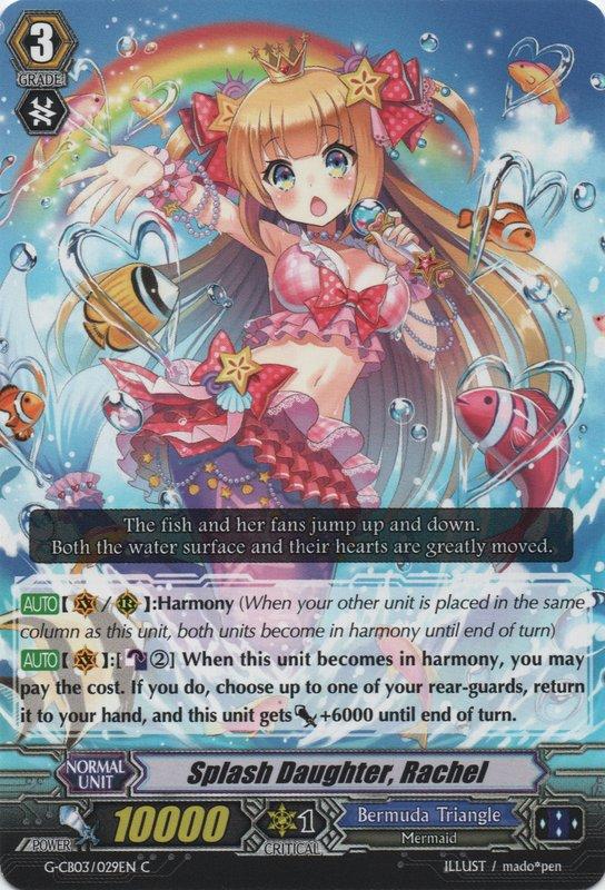 Splash Daughter, Rachel - G-CB03/029EN - C
