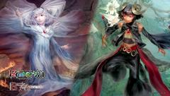 Force of Will - Alice Cluster - Battle for Attoractia Playmat