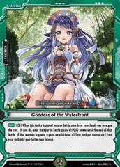 Goddess of the Waterfront - BT01/087EN - C - Parallel