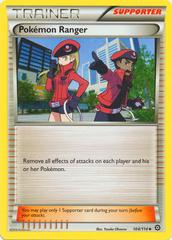Pokemon Ranger - 104/114