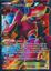 Volcanion-EX - 107/114 - Full Art Ultra Rare