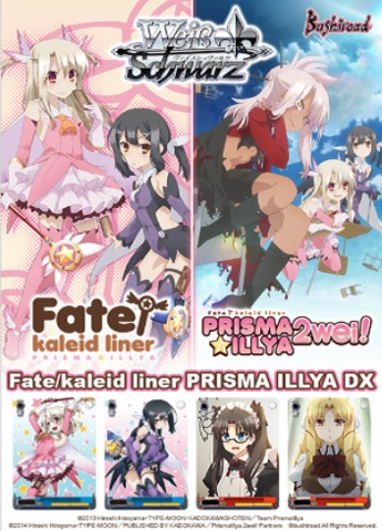 Fate/Kaleid Liner PRISMA ILLYA DX - Booster Box