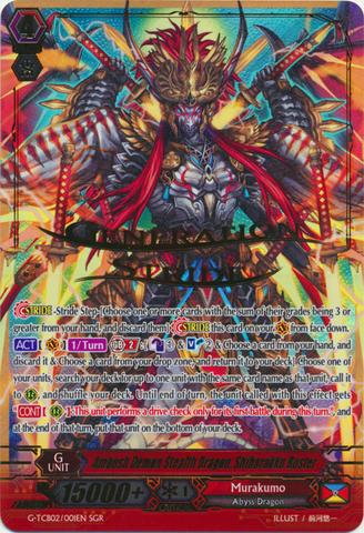 Ambush Demon Stealth Dragon, Shibarakku Buster - G-TCB02/001EN - GR