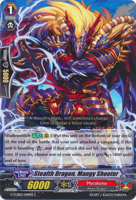Stealth Dragon, Manji Shooter - G-TCB02/049EN - C