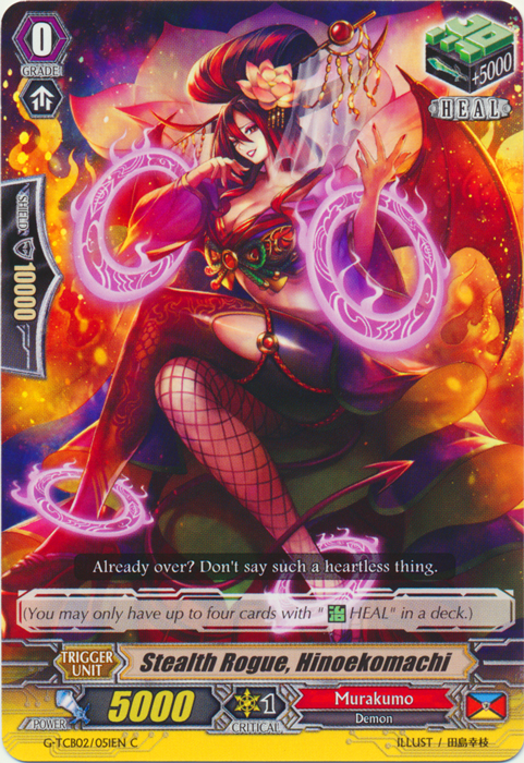 Fugen R Stealth Demon of Crow Feathers Cardfight G-TCB02//028EN