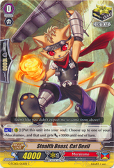 Stealth Beast, Cat Devil - G-TCB02/052EN - C