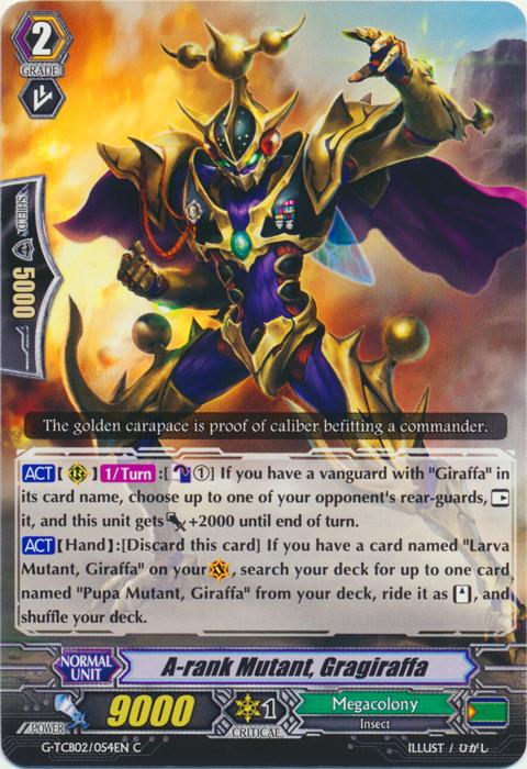 A-rank Mutant, Gragiraffa - G-TCB02/054EN - C